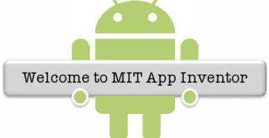 1. การใช้งาน App Inventor